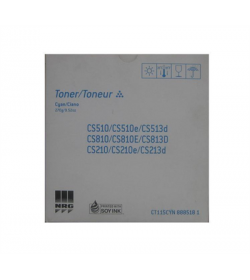 Toner Copier Nashuatec Cyan 10000pgs 270gr