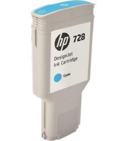 Ink HP DesignJet t730,T830 Cyan 300ml